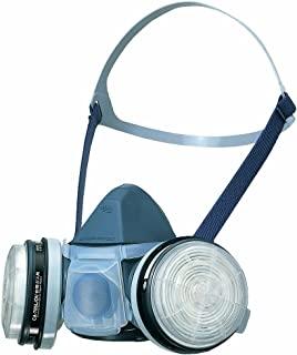 SHIGMAZE 重松制作所 直连式小型防毒口罩 M/S GM22-MS