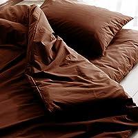 IRIS PLAZA 被套 被子用 单人长款 【日本制造】 *加工 螨虫透过率 0% 减少*质 棉混合面料 可洗涤 深棕…
