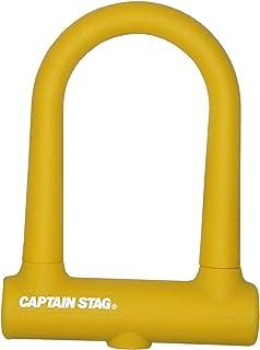 CAPTAIN STAG 自行车 钥匙 锁 U型锁 硅胶套 双电脑锁
