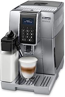 De'Longhi 德龙 Dinamica,全自动胶囊咖啡机,卡布奇诺,意式浓缩咖啡机,ECAM 350.75.S,银色