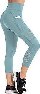 UURUN 高腰瑜伽裤卡普里锻炼跑步打底裤带口袋 - 不透视面料