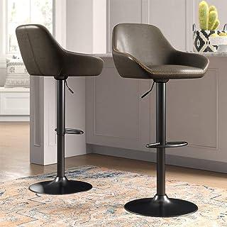 Glitzhome 复古铬合金餐厅厨房椅人造革*吧凳皮革座椅 2 件套