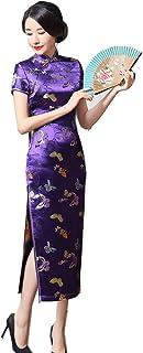 Shanghai Story 中国传统服装长款旗袍中国旗袍礼服