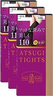 Atsugi 连裤袜 厚木 110旦尼尔 及膝下长度 哑光深美丽 110D <2双装×3套> 女士 FS70112P