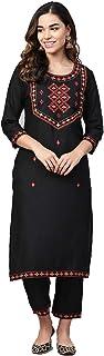 Lady Dwiza 印度传统民族服装,适合库尔塔人穿着