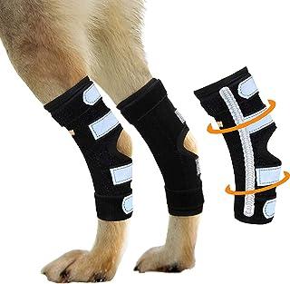 NeoAlly 狗狗支撑护腿后腿*支撑带双金属弹簧衬垫,稳定狗狗的后腿,帮助狗狗受伤、扭伤、*、 ACL (一对) M