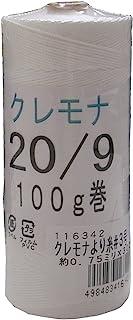まつうら工業 Cremona制造 毛线 3号 粗细约0.75毫米 长300米 (#20X9根 100克卷)