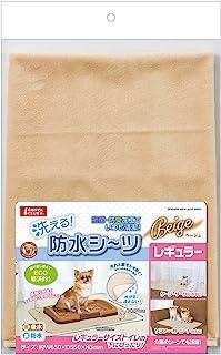 Marukan 可洗防水床单 常规款 米色