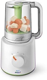 Philips 飞利浦 Avent 2 合 1 婴儿辅食机 SCF870/20,蒸煮和搅拌,800 毫升容量,白色