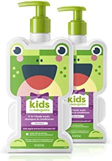 Babyganics 儿童三合一洗发露护发素沐浴露,浆果味,2件装