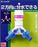 Takagi 连接器 软管 接头 附带三方连接绿松石(FJ) 分支 G099FJ