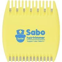 Baby CUTO 护发素 SB-43