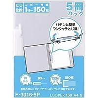 LIHITLAB 文件夹5个装 A4 F3016-5P 乳白色