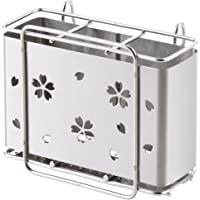 Yoshikawa 日本制造 厨房收纳袋 樱花 12.7×6.5×10厘米 1305461