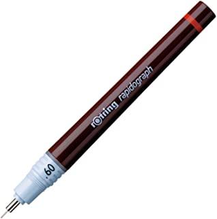 转动笔 制图笔 橡皮擦 0.6mm