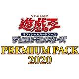 KONAMI 游戏王OCG 集换式卡牌 怪兽之决斗 PREMIUM PACK 2020 BOX