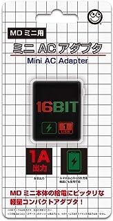 Mini AC适配器 - 超大驱动器迷你