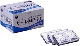 ARE MP60(牙膏EX・α用清洁剂) 3g×60包(60次)