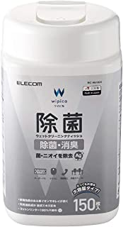 "Elecom宜丽客 清洁剂 湿巾 [*效果的""银离子""和天然*成分"" 日本制造WC-AG150N [ボトル] 150枚"