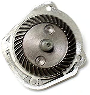 Skil Parts 1619PA0600 齿轮总成