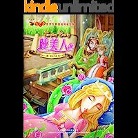 睡美人(萤火虫•世界经典童话双语绘本)