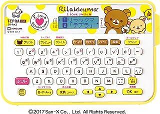 "标签书写器""Tepura PRO Rilakkuma Design""SR-RK2A(日本进口)"