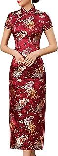 EastPurpley 女式酒红色中国传统菊花长款旗袍旗袍连衣裙