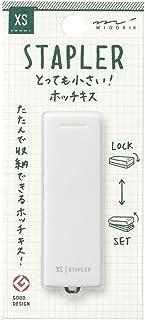 MIDORI XS 小型订书机 白色