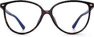 GLINDAR 超大蓝光眼镜防蓝光电脑眼镜框架