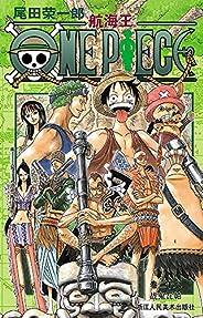 航海王/One Piece/海贼王(卷28:战鬼瓦帕) (一场追逐自由与梦想的伟大航程,一部诠释友情与信念的热血史诗!全球发行量超过4亿8000万本,吉尼斯世界记录保持者!)
