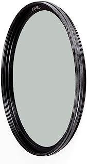 B+W 82mm XS-Pro HTC Kaesemann CPL滤镜 纳米涂层