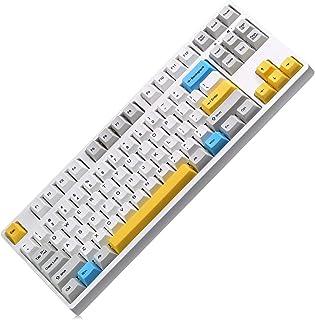 TKL 有线机械游戏键盘 Cheery MX Switch PBT 键帽 87 键 NKRO (Cherry MX Brown)
