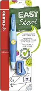 符合人体工程学的压力铅笔适合左手使用 - STABILO EASYergo 3.15 浅蓝色/深蓝色 - 单支笔 - 包括 1 支厚笔芯 - 硬度 HB & 卷笔刀