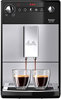 Melitta 美乐家 自动浓缩咖啡机 Purista 型号 F230-101 银色 6766667