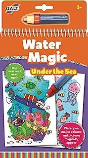 GALT 高尔特水魔力-海底世界