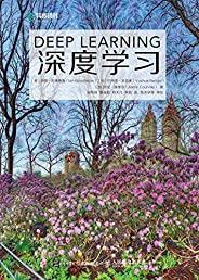 深度学习(异步图书)