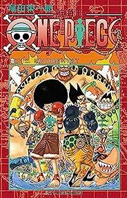 航海王/One Piece/海贼王(卷33:DAVY BACK FIGHT) (一场追逐自由与梦想的伟大航程,一部诠释友情与信念的热血史诗!全球发行量超过4亿8000万本,吉尼斯世界记录保持者!)