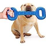 Feeko 狗狗玩具 适合进攻性咀嚼者 大品种 15 英寸(约 38.6 厘米)互动骨头 耐用坚不可摧的狗狗玩具 凸面设…