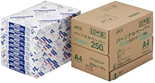 アピカ コピー用紙 A4 パーソナルペーパー 2500枚(250×10) PPN25A4P10