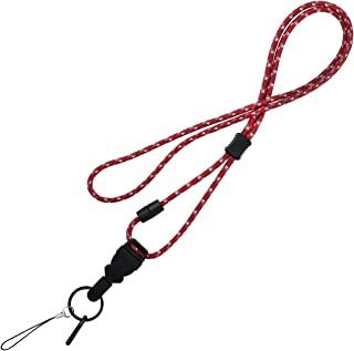 藤本电业 混合刀片 颈带 带*装置 叶片编织 红色 SN-04RD