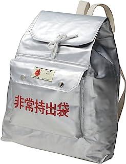 角利 阻燃协会认证 双肩包 自带出包