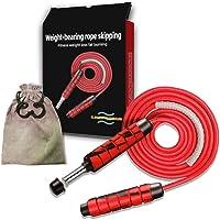 DADE 跳绳,负重绳索,快速燃烧*,高速滚珠轴承专业跳绳用于锻炼,享受跳跃的乐趣