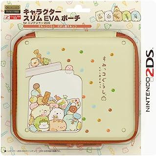 【任天堂许可商品】2DS用角色卡口 EVA小袋 for 任天堂2DS『角落生物 (屋角落生物)