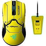 Razer 雷蛇 Viper Ultimate Lightest 无线游戏鼠标和 RGB 充电底座:超高速无线技术…