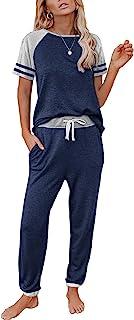 ETCYY 女式两件套运动服套装长裤睡衣休闲套装锻炼运动运动服连衫裤