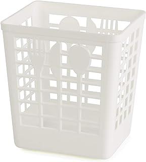 Kimmel 沥水器/餐具篮,白色