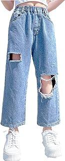 YaYabroe 4-14 岁女童牛仔裤破洞做旧牛仔裤弹性腰宽松长裤