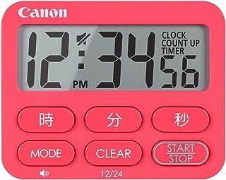 Canon 佳能 计时器 厨房计时器 * 磁铁 大型液晶 粉色 CT-50-PK