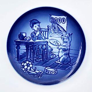 Bing & Grondahl 2000 儿童餐盘,不要说(狗)