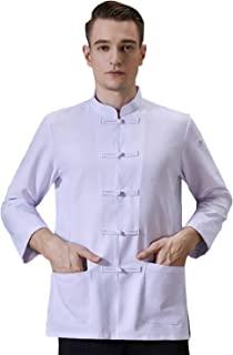 Linen East 风格 厨师服 布扣 透气厨师夹克 中式餐厅 厨师工作服
